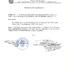 Adományozási megállapodás